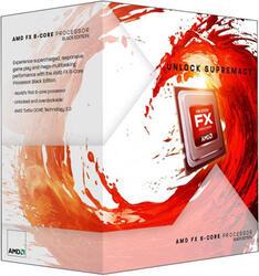 Процессор AMD FX-8100 2.8GHz 16Mb DDR3-1866 Socket-AM3+ BOX w/cooler
