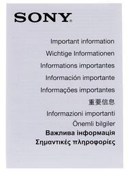 Чехол-книжка  Sony для смартфона Sony Xperia Z2