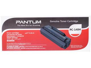 Картридж лазерный Pantum PC-140H
