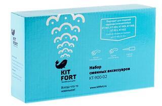 Комплект насадок Kitfort KT-900-02