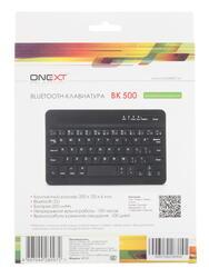 Клавиатура для планшетов ONEXT BK500