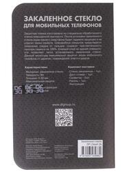 """4"""" Защитное стекло для смартфона Lenovo A319"""