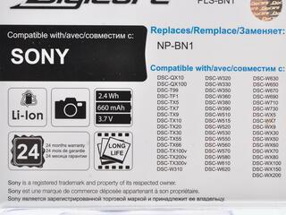 Аккумулятор DigiCare PLS-BN1