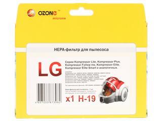 Фильтр Ozone microne H-19
