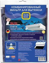 Фильтр для кухонных вытяжек универсальный Top House TH CFi