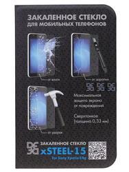 "4.7"" Защитное стекло для смартфона Sony Xperia E4G"