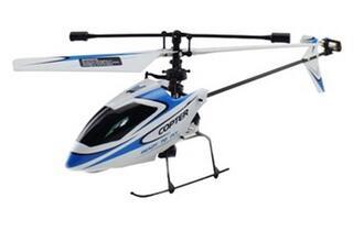 Радиоуправляемый вертолет Ginzzu TH-4050
