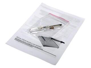 Резак сабельный  KW-TriO 13921 серый