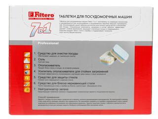 Таблетки для посудомоечных машин Filtero 7 в 1