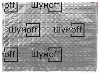 Виброизоляция Шумофф МиксФ