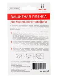 "4.8""  Пленка защитная для смартфона Sony Xperia M2"