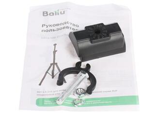 Телескопический штатив Ballu BIH-LS-210
