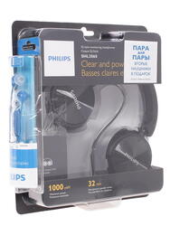 Наушники Philips SHL3060BK + Philips SHE3515