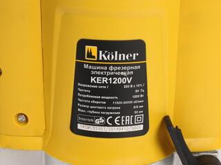 Фрезер вертикальный Kolner KER 1200V