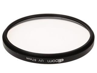 Фильтр Dicom UV 67