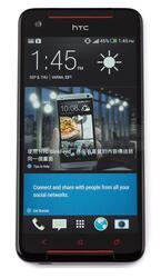 """5"""" Смартфон HTC Butterfly 16 ГБ"""
