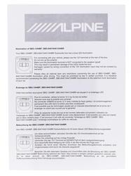 Автосабвуфер пассивный Alpine SBG-1244BR