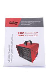 Тепловая пушка электрическая Fubag BORA Keramik 20 M
