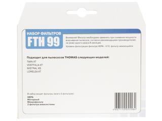 Фильтр Filtero FTH 99