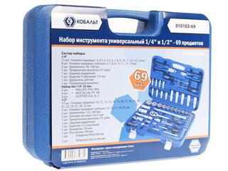 Набор инструментов КОБАЛЬТ 010103-69