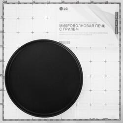 Микроволновая печь LG MF-6543AFS серебристый