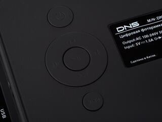 "Фоторамка цифровая DNS 8"" 80A"