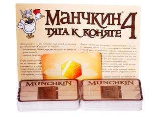Дополнение для игры Манчкин 4: Тяга к Коняге 3-е изд.