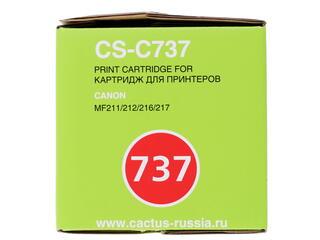 Картридж лазерный Cactus CS-C737