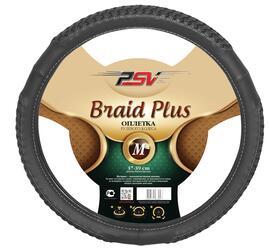 Оплетка на руль PSV BRAID PLUS Fiber серый