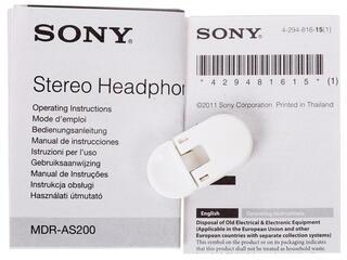 Наушники Sony MDR-AS200