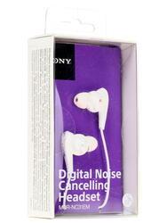Гарнитура проводная Sony MDR-NC31EM белый