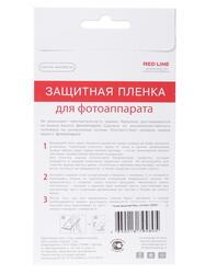 Защитная пленка Red Line для Nikon S2900