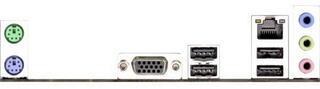 Плата Asrock FM2A55M-VG3+ Socket-FM2+ AMD A55 DDR3 mATX AC`97 6ch(5.1) GbLAN SATA2 RAID VGA