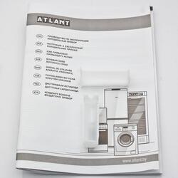 Холодильник с морозильником ATLANT ХМ 4008-022 белый