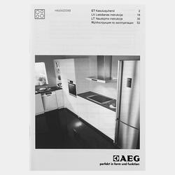 Электрическая варочная поверхность AEG HK 654200 XB