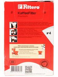 Одноразовые фильтры Filtero Premium №4