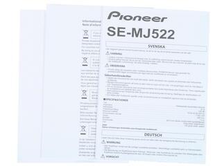 Наушники Pioneer SE-MJ522-W