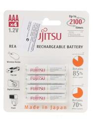 Аккумулятор Fujitsu HR-4UTCEX(4B) 750 мАч
