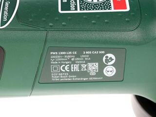 Углошлифовальная машина Bosch PWS 1300-125 CE