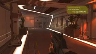 """[131126] Игра """"Deus Ex. Human Revolution"""" DVD"""