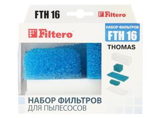 Фильтр Filtero FTH 16