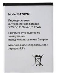 Аккумулятор DNS S4702