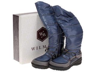 Дутыши Wilmar