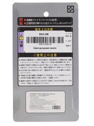 Светодиодная лампа Sho-me 1156-3 SMD