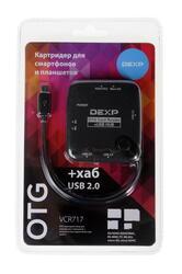 OTG карт-ридер DEXP VCR717