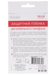 "5.5""  Пленка защитная для смартфона Micromax Canvas A118R Tube"