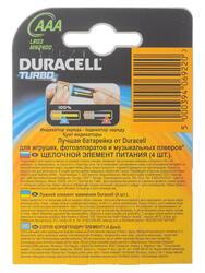 Батарейка Duracell Turbo Max LR03