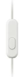 Наушники Sony MDR-EX110APW