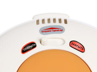 Термопот Saturn ST-EK8030 белый