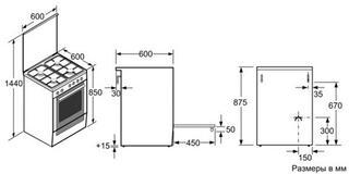 Газовая плита Bosch HGV745355R серебристый